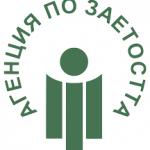 """Дирекция """"Регионална служба по заетостта"""" – Пловдив"""