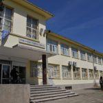 Професионална Техническа гимназия – Бургас